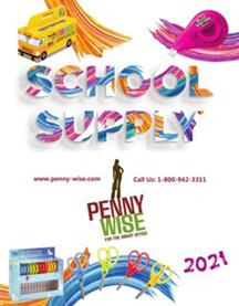 School-Supply-2021